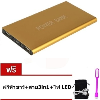 Power Bank 50000 mAh รุ่น ak02(Gold)