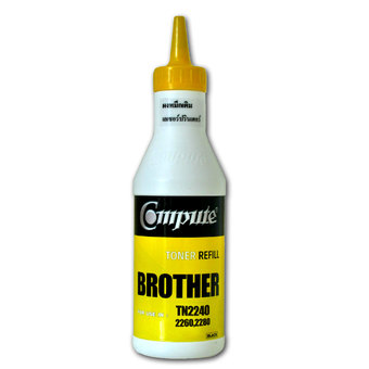 Compute Toner Refill (BROTHER TN-2060 / 2260 / 2280)