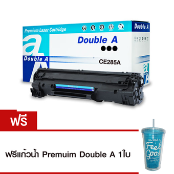 Double A Toner For HP รุ่น CE285A
