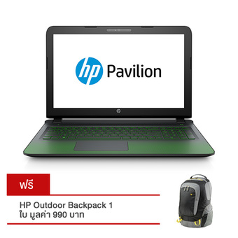 "HP Pav 15-ak007TX 15.6"" Intel Core i7-6700HQ 4GB"