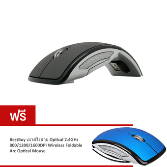 BEST 2.4Ghz Optical Foldable Wireless Mouse Mice เม้าส์ไร้สาย Snap-in Transceiver For Computer Laptop Tablet - Black (ซื้อ 1 แถม 1 Blue)