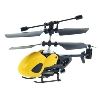 Mini Helicopter 3.5 CH Built-in Gyro (สีเหลือง)