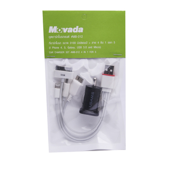 Movado 4 in 1 Car Charger รุ่น MB-012
