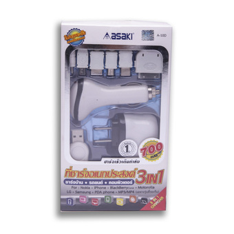 Asaki Wall Charge รุ่น 3IN1 A-10D