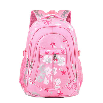 JOIN NEW Fashion Children Large School Bags Girls Boys Travel Backpack Shoulder Bags Backpack(Pink) - Intl