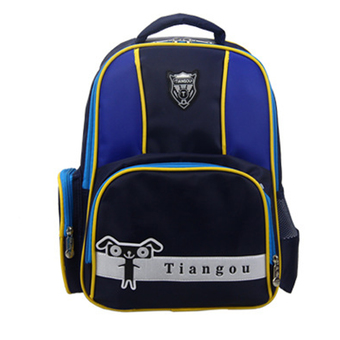 Children Backpacks Casual Kid Schoolbags Korean Boys Girls Waterproof Daypacks Pupil Students Child Bags(Blue) (Intl)