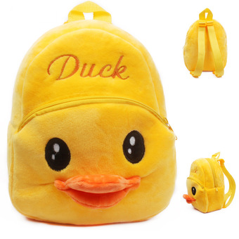 Cartoon Zipper Duck Cute Backpack Girls Boys Schoolbag Yellow (Intl)