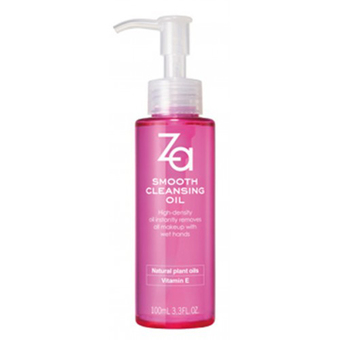 Za Smooth Cleansing Oil 200ml