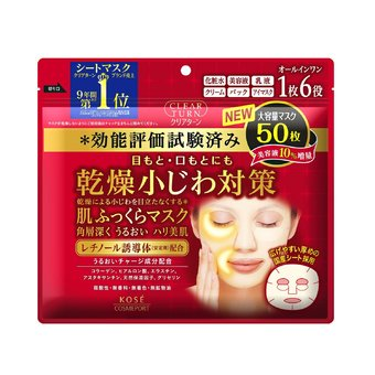 KOSE Clear Turn Moist Charge Mask 50 times