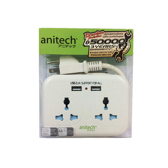 ANITECH SURGE PROTECTOR 2 WAY USB. 2 PORT H102