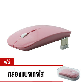 9FINAL Super Slim Wireless Mouse For PC Laptop and Android tv box (Pink)