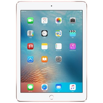 Apple iPad Pro 9.7 นิ้ว (32GB) Rose Gold