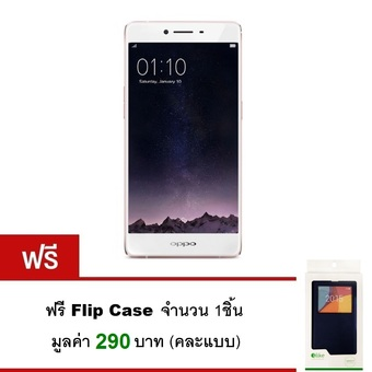 OPPO R7s 32GB Up to 128GB ( Rose Gold )