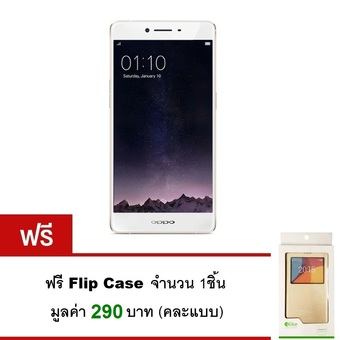 OPPO R7s 32GB Up to 128GB (Gold)