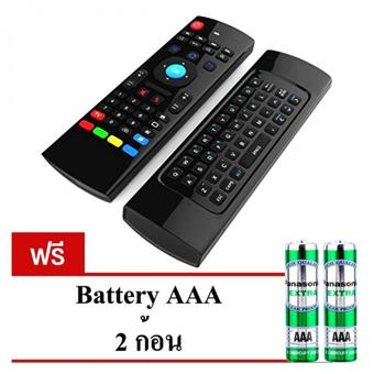 Nanotech MX3 Airmouse Keyboared 2.4 G Wireless Support for Android TV Box and Computer (Black) ฟรี Battery AAA 2 ก้อน พร้อมใช้งาน