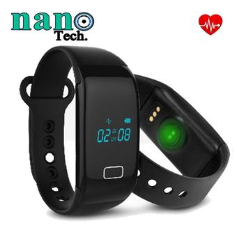 Nanotech 2016 สายรัดข้อมือเพื่อสุขภาพ Smart Band Bracelet Heart Rate Monitor Activity Fitness Tracker Wristband -BLACK