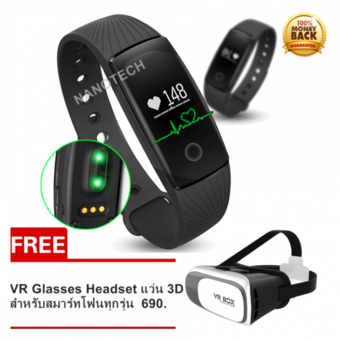 Nanotech 2016 Fitness Bluetooth smart wristband heart rate monitor fitbit HR activity compatible with Android and ios (สีดำ) แถมฟรี VR BOX