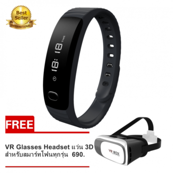 Nanotech Smart Watch Band Bluetooth 4.0 H8 Smartband Pulsera Fitness Tracker - FREE VR BOX