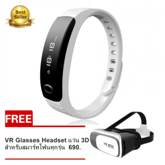 Nanotech Smart Watch Band Bluetooth 4.0 H8 Smartband Pulsera Fitness Tracker WHITE - FREE VR BOX