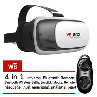 Nanotech VR Box V2 Virtual Reality Headset 3D Glasses ฟรี Bluetooth Controller Gamepad (สีดำ)