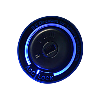 Acediscoball Car Light LED Lgnition Switch Cover Ring Key Ring Decoration Stickers (Blue)
