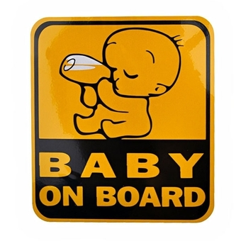 Aodi(TM) Baby Drinking Milk on Board Design Reflective Car Sticker
