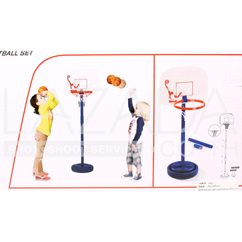 STATS HEIGHT ADJUSTABLE BASKETBALL SET 793205