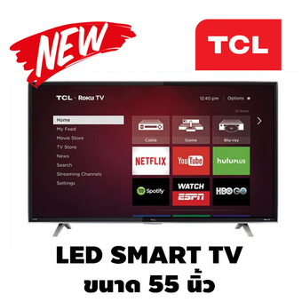 TCL LED DIGITAL SMART TV 55 นิ้ว รุ่น LED55S3820 ( Model 2016-2017 )
