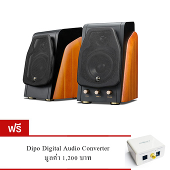 Swans M240 2.0 Bluetooth Speaker Free Dipo Digital Audio Converter