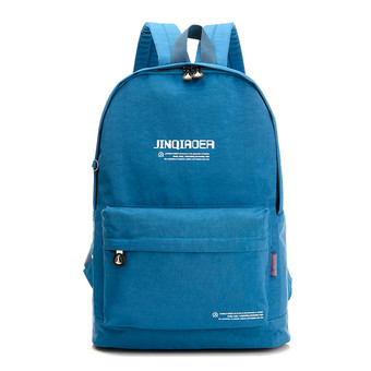 Children Backpacks Kankens Classic/Mini Outdoor Sports Backpack for Women Men Bagpack Kankens School Bags (Aqua Blue)