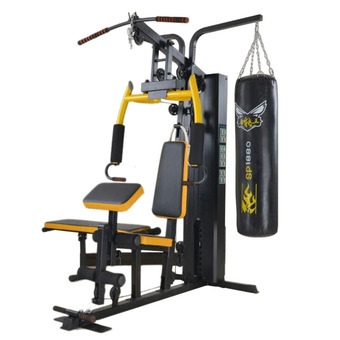 B&G Fitness Multi Gym with Boxing Station รุ่นKM-604-2