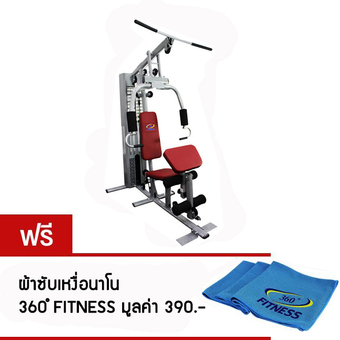 360 Ongsa Fitness Multi Home Gym (TO-168B)