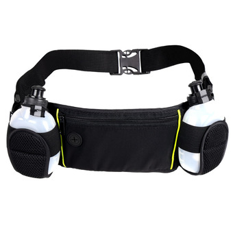 Running Sports Waist Pack Holder Bum Bag Travel Waist Belt Pouch With Dual Water Bottle (Black)