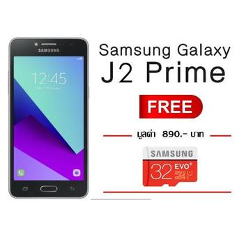 Samsung Galaxy J2 Prime 8GB (Black)Free Mem32GB(Black 32GB)