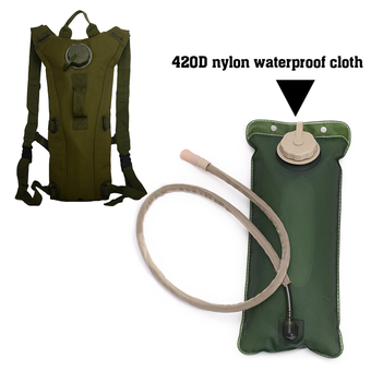 2016 High Quality Tactical Military Outdoor Molle Water Bottle Pouch Bag 3L(Army Green)