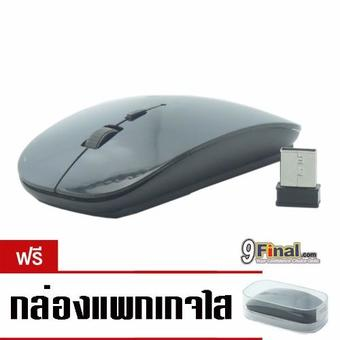 9FINAL เม้าส์ไร้สาย Super Slim Wireless Mouse For PC Laptop and Android tv box (ฺ Black)