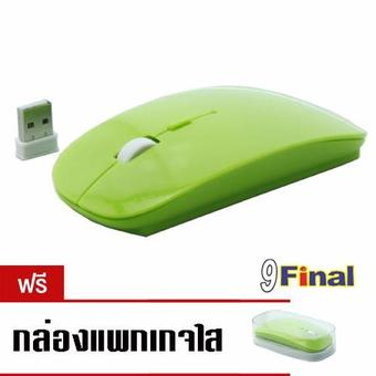 9FINAL เม้าส์ไร้สาย Super Slim Wireless Mouse, Ultra Slim Wireless Mouse For PC Laptop and Android tv box ( เขียว ) (Green)