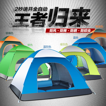 200x200x135cm quick-opeing automatic Tent 3-4 persons camping tents outdoor Waterproof Tents Beach Tents (Orange+Green)