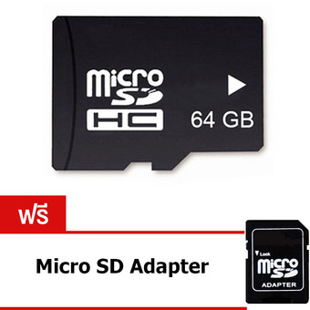 Elit 64GB Micro SD Card Class 10 Fast Speed แถมฟรี Micro SD Adapter