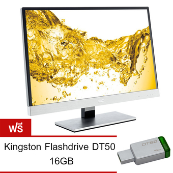 "AOC I2757FH 27"" LED Monitor แถมฟรี Kingston Flash Drive 16GB(DT50/16GBFR)"""