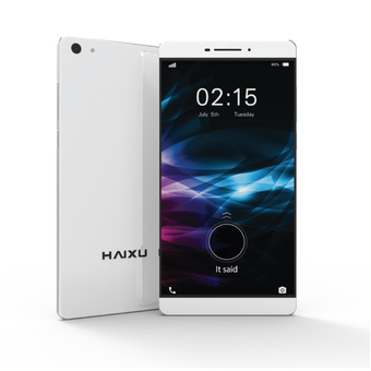 Haixu 5.0 Plus 16GB (White)