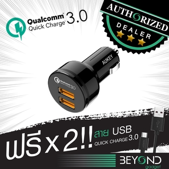 Aukey 2 Ports Quick Charge 3.0 USB Car Charger ฟรีสาย USB มูลค่า 250-