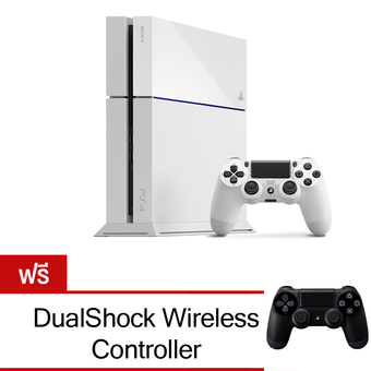 PS4 Sony PlayStation 4 500GB - WHITE (แถมฟรี DUALSHOCK - BLACK)