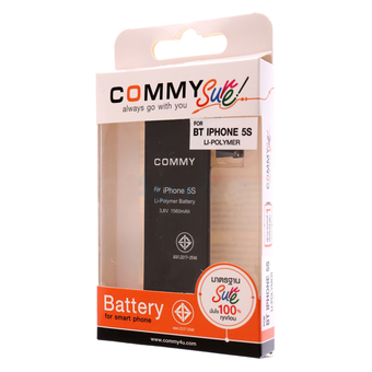 Commy Battery Commy แบตเตอรี่สำหรับ Iphone5S/5C 1560 Mah