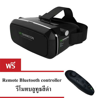 VR Box SHINECON Virtual Reality Mobile Phone 3D Glasses 3D Movies Games With Resin Lens For 3.5-6.0 inch phone (Black) แถมฟรีรีโมท Bluetooth Remote controller