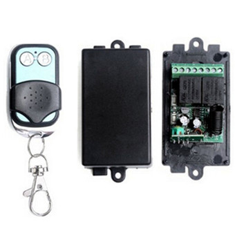 New DC 12V 2 Channel Wireless RF Remote Control Switch Transmitter + Receiver