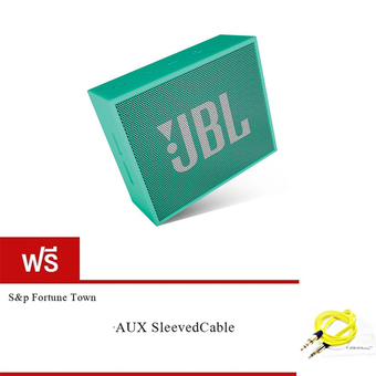 JBL GO Bluetooth Speaker (Green) ฟรี CablesFrLess (TM) 3ft 3.5mm