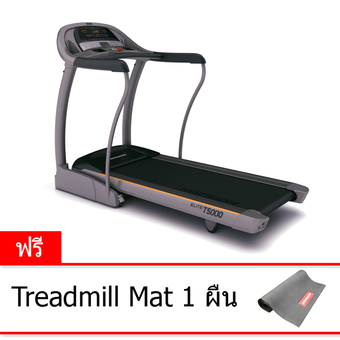 Horizon Treadmill Elite รุ่น T5000