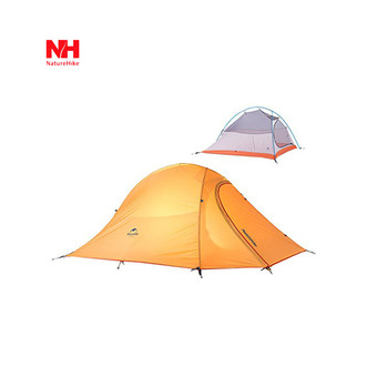 2 Person Outdoor Lightweight Camping Tent Kit(Orange)