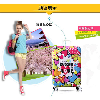 Travel Luggage Suitcase Protective Cover Bag-For 28-32 inch ร้านค้าดี ราคาถูกสุด - RanCaDee.com